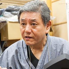 Sangenshi Kikuoka
