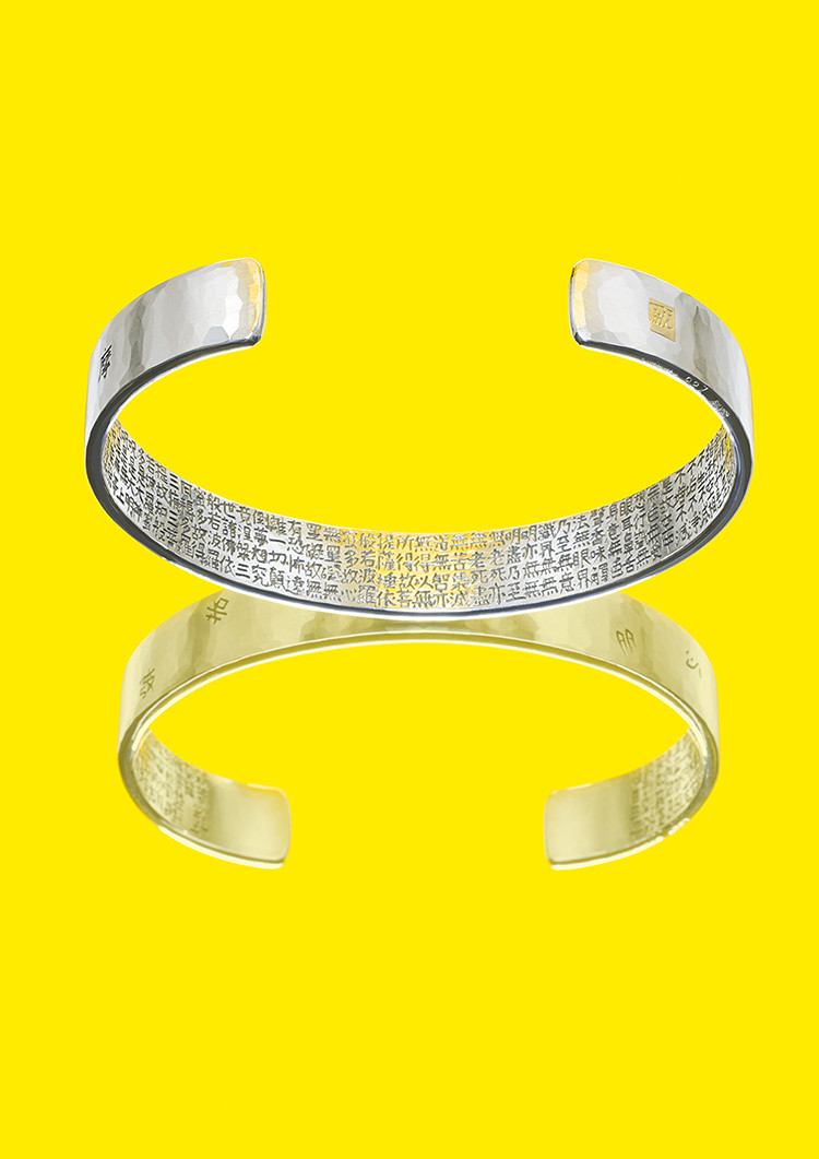 Hannyashingyo Bangle Bracelet