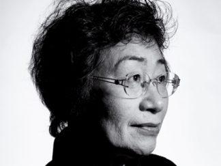 Chieko Uno