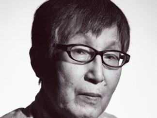 Yoichiro Ishizuka