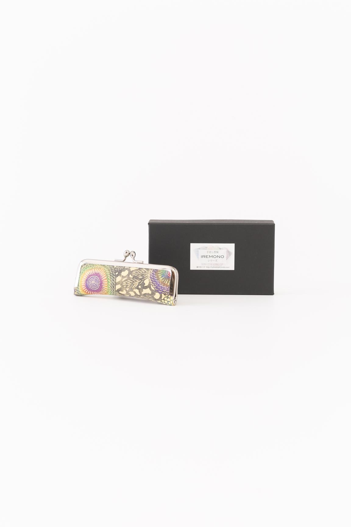 Lipstick case(yellow)&box