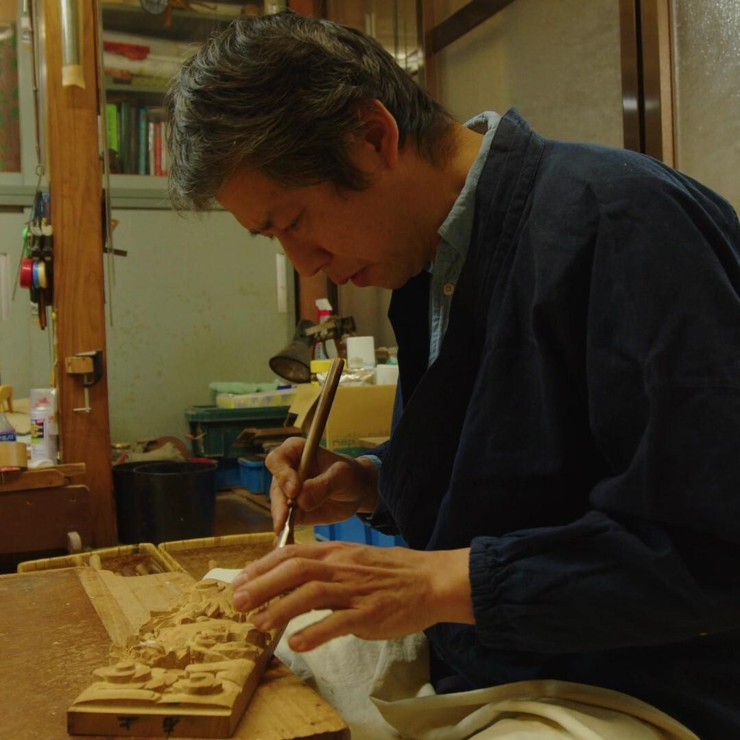 Kitazawa Wood Carving