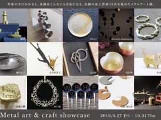 コレド室町テラスでの販売会(Metal art & craft showcase)の実施