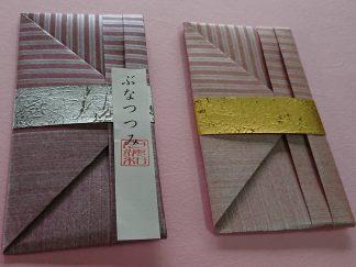加飾紙&江戸折形のワークショップの実施